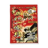 【龍金牌】金門一條根超大精油貼布-1包(超大尺寸15X11cm)