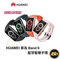 HUAWEI 華為 Band 6 藍芽智慧手環 血氧偵測 加購藍芽耳機 行動電源