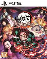 秋葉電玩  PS5《鬼滅之刃 火之神血風譚》中文版 10/4 上市 SONY