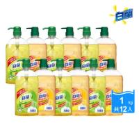 【白蘭】動力配方洗碗精1kgx12瓶/箱(檸檬/鮮柚)