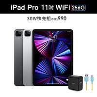 30W快速充電組【Apple 蘋果】2021 iPad Pro 11吋 第3代 平板電腦(WiFi/256G)