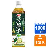 愛之味分解茶沖繩山苦瓜(無糖)1000ml(12入)/箱【康鄰超市】