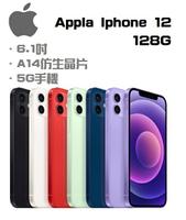 【APPLE】蘋果 IPhone 12 128G 6.1吋 雙鏡頭 全新未拆 台灣公司貨+好買網+