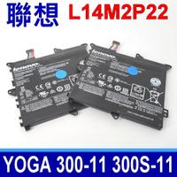 LENOVO L14M2P22 電池 YOGA300-11ibr YOGA300-11iby FLEX3-1120 IdeaPad 300s-11ibr