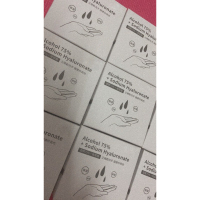 乾洗手 隨身包 保濕乾洗手 一箱送口罩