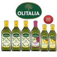 【Olitalia 奧利塔】純橄欖油1000mlx3瓶+葡萄籽油1000mlx1瓶禮盒組(贈頂級葵花油500mlx2瓶)