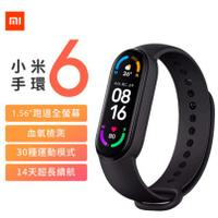 售 全新未拆封 小米手環6 標準版 黑色 非NFC版 陸版 非台灣公司貨 台灣店家保固一年
