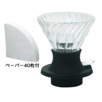 【沐湛咖啡】HARIO 浸漬式 V60濾杯 SSD-200-B/SSD-360-B 玻璃材質 日本製 1-4杯 聰明濾杯