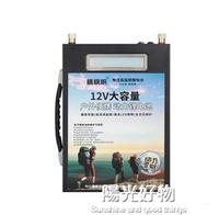 逆變器楓帆鋰電池12V大容60ah100ah大容量聚合物氙氣燈戶外鋰電瓶  夏洛特居家名品