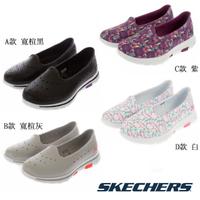 【SKECHERS】 女洞洞鞋 CALI GEAR GOWALK 5 多款(111105WBKW/111105WGRY/111106PRMT/111106WMLT)