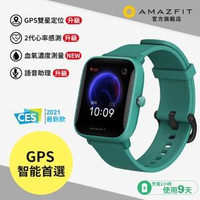 【Amazfit 華米】Bip U pro 升級版 米動GPS智慧手錶 - 深松綠(台灣原廠公司貨)