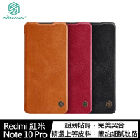 NILLKIN Redmi 紅米 Note 10 Pro 秦系列皮套