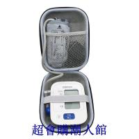 🔥現貨速發🔥適用歐姆龍血壓儀收納盒魚躍電子血壓計測量儀血壓機保護硬包便攜包