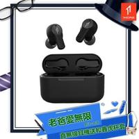 【1MORE】PistonBuds真無線耳機 / ECS3001T / 炭黑(四麥高清收音/雙重降噪黑科技)