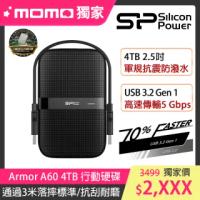 【SP 廣穎】Armor A60 4TB 2.5吋軍規抗震防潑水行動硬碟(極致黑)