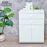 【南亞塑鋼】防水2.1尺二抽二門塑鋼收納櫃/窗邊置物櫃/組合櫃(白色)