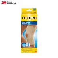 【3M】FUTURO 護多樂醫療級穩定型護膝 (3尺寸可選)