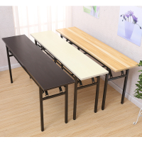 長條桌折疊桌簡易電腦桌窄80/120/140寬30/40cm培訓會議桌