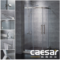 【caesar凱撒衛浴】無框圓弧型淋浴拉門 不銹鋼五金配件 含安裝 限定北北基桃