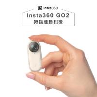 【eYe攝影】現貨二代 Insta360 GO 2 最輕巧第一人稱相機 攝影機 4米防水 防震 移動延遲 慢動作