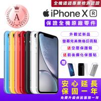 【Apple 蘋果】福利品 iPhone XR 128G 6.1吋智慧型手機(全機原廠零件+安心保固一年+接近新品)