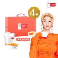 【享食尚】滴雞精10入(45ml/入)x4盒 TVBS 藍心湄