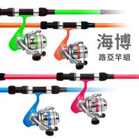 OKUMA 海博 路亞捲線器+釣竿搭配組