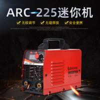 【台灣公司貨】110V小型電焊機【菲仕德品牌 兩年保固】110v焊接機 ARC-225迷你機 點焊機 無極調節 防水 無縫焊接