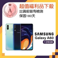 【SAMSUNG 三星】福利品 Galaxy A60 三鏡頭手機(6G/128G)