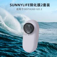 Sunnylife 適用於Insta360 GO 2鋼化膜2套裝防爆防刮保護貼膜配件 Insta360 GO 2配件
