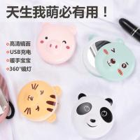 LED補光燈化妝鏡暖手寶 便攜隨身小鏡子 迷你豬豬USB充電暖手寶