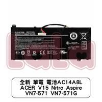 全新 筆電 電池AC14A8L ACER V15 Nitro Aspire VN7-571 VN7-571G