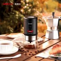 TT Coffee Bean Grinder Hand-Grinding Coffee Machine Grinder Household Small Coffee Electric Grinder