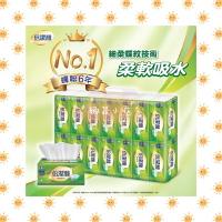 娜菲小點 免運 倍潔雅柔軟舒適抽取式衛生紙150抽14包6袋-箱
