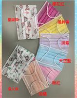 舒適久醫療(成人白色)  兒童口罩(雙鋼印)50入235元