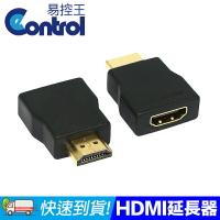 【易控王】HDMI延長器 公對母 ESD 靜電防護 防雷擊 突波保護器 (40-715-02)