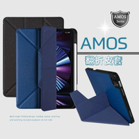 【JTLEGEND】iPad Pro 11吋 2021 Amos 相機快取多角度折疊布紋皮套(Apple pencil槽+磁扣)