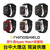 Apple Watch (S4/S5/S6)38/40/42/44 犀牛盾Crashguard NX 防摔邊框保護殼