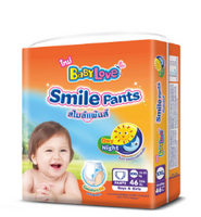 BabyLove | กางเกงผ้าอ้อม BabyLove รุ่น Smile Pants S/M/L/XL/XXL