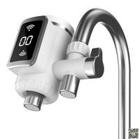 熱水器水龍頭即熱式電熱水龍頭廚房寶快速加熱過自來水速熱電熱水器家用MKS 雙十一預購