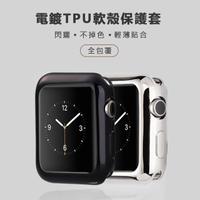 【吉米3C】Apple Watch S6/SE/5/4  40mm/44mm 矽膠全包保護殼(4色任選)