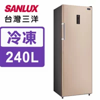 【SANLUX台灣三洋】240公升變頻無霜直立式冷凍櫃SCR-V245F(送基本運送+安裝)