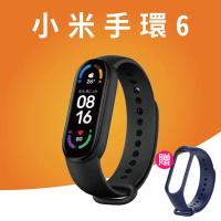 【小米】手環6(2021最新智能手環 運動心律監控)
