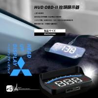 T7hb2【 HUD OBD-II 抬頭顯示器 】三菱汽車專用 OBD2接頭適用 COLT PLUS OUTLANDER