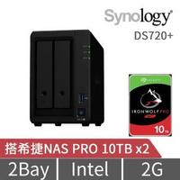 【搭希捷 10TB Pro x2】Synology 群暉科技 DS720+ 網路儲存伺服器