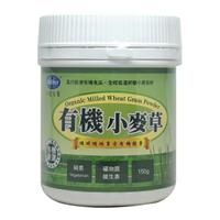 BuDer®標達-有機小麥草粉 (150g/罐)