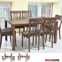 艾德格實木餐桌椅組(一桌四椅)(2色)  餐桌/餐椅【TA404+CH1020】RICHOME
