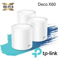 【獨家-含2入壁掛架】【TP-Link】(3入)Deco X60 AX3000 Mesh WiFi 6系統網狀路由器+【市價$499】 壁掛架