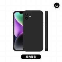 【UNIU】NEAT 極簡矽膠殼 for iPhone 12 Pro Max