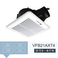 免運費 台達電子 VFB21AXT4 通風扇 換氣扇 循環扇 DC直流馬達 浴室抽風扇